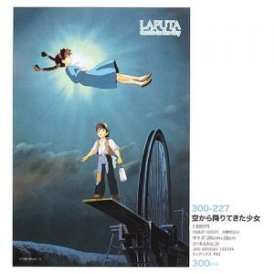 퍼즐 300-227 하늘에서 내려온 소녀 - 천공의 성 라퓨타