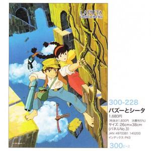 [ONLY ONE] 퍼즐300-228 파즈와시타 - 천공의 성 라퓨타