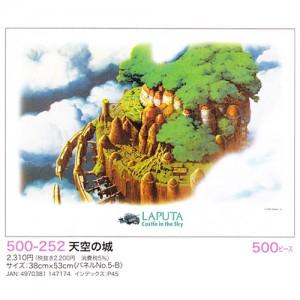 퍼즐500-252 천공의성 - 천공의 성 라퓨타