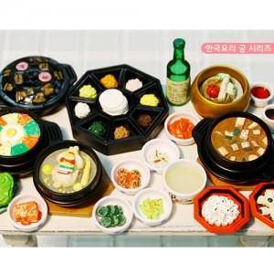 식완 미니어쳐 - 한국요리궁시리즈 8종셋트
