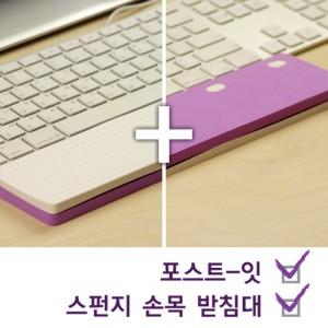 데스크 플러스 노트 패드 Desk Plus Note Pad