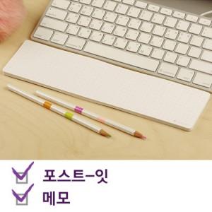 데스크 플러스 노트 잇 Desk Plus Note-it