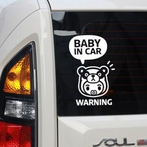 [아빠곰스티커]아기가타고있어요_팬더