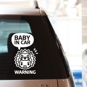 [아빠곰스티커]아기가타고있어요_사자