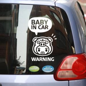 [아빠곰스티커]아기가타고있어요_돼지