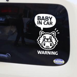 [아빠곰스티커]아기가타고있어요_늑대