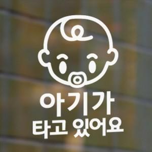 [아빠곰스티커]아기가타고있어요_05