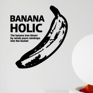 [아빠곰스티커]바나나홀릭