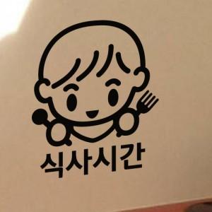 [아빠곰스티커]식사시간_01