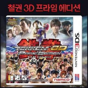 [닌텐도 3DS타이틀]철권 3D 프라임 에디션