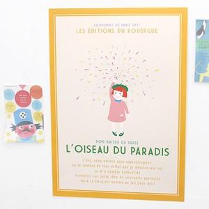 bonjour paris poster - v6(A3)