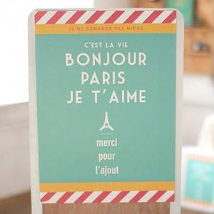 bonjour paris poster - v3(A3)