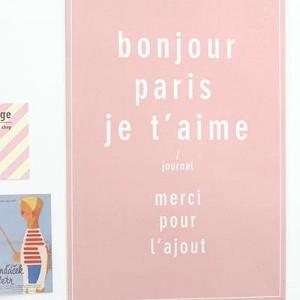 bonjour paris poster - v1(A3)