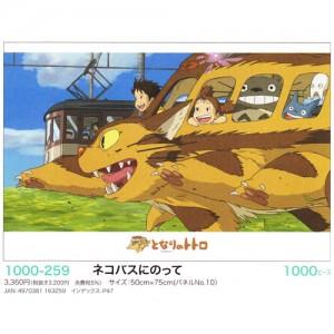 퍼즐1000-259토토로(고양이버스에올라) - 이웃집토토로