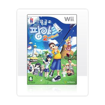 닌텐도 Wii 스윙골프 팡야 2nd 샷!