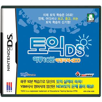 닌텐도 DS 하루10분 약점극복 +200 토익DS