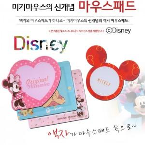 [디즈니 마우스패드]TKDS D8508 정품 캐릭터 마우스패드/미키/미니/푸우