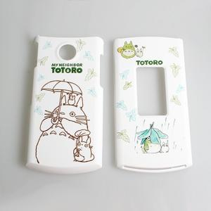 토토로 핸드폰 케이스 (일러스트디자인:GD01) - 이웃집 토토로