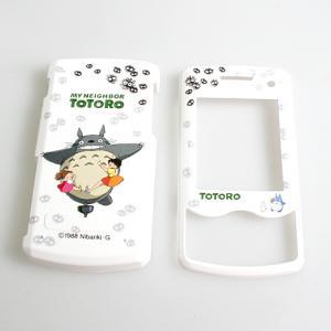 토토로 핸드폰 케이스 (일러스트디자인:GD04-2) - 이웃집 토토로