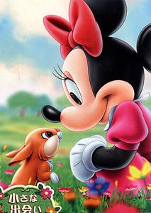 TD 200-881 미니와 아기다람쥐 (디즈니 퍼즐)