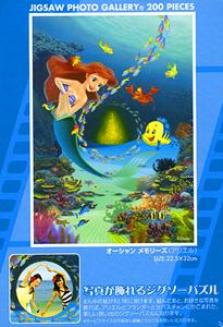 TD 200-885 해저 인어공주 (디즈니 퍼즐)