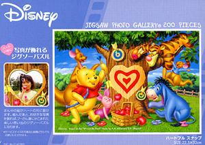 TD 200-884 푸우 (사진넣기) (디즈니 퍼즐)