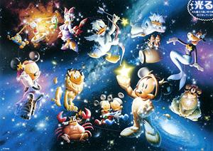TD 300-186 미키 우주 판타지(야광) (디즈니 퍼즐)