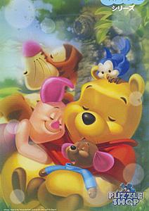 TD 500-382 푸우와 친구들의 낮잠 (디즈니 퍼즐)