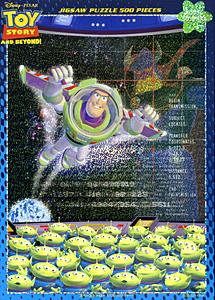 TD 500-358 버즈의 우주평화 (디즈니 퍼즐)