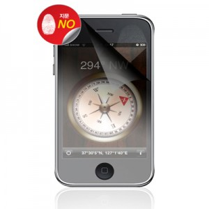 스킨모리 핸드폰 전기종 고광택보호필름 안티글리어필름 전면 3매