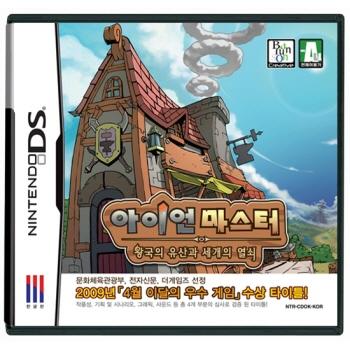 닌텐도 DS 아이언 마스터 세개의 열쇠