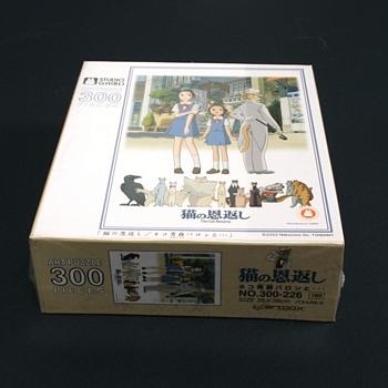 퍼즐 300-226 고양이남작 바론과 - 고양이의 보은