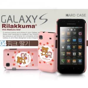 리락쿠마 갤럭시S 하드케이스&지문방지 액정보호필름(핑크-딸기)