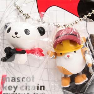 팬더Z) 키체인(팬더&햄이치로)