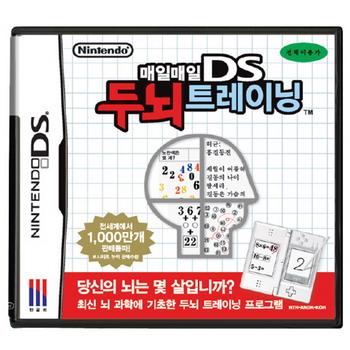 닌텐도 DS 두뇌 트레이닝