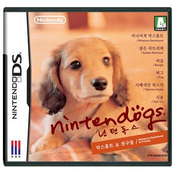 닌텐도 DS nintendogs-닥스훈트&친구들