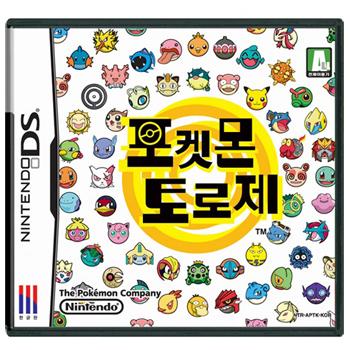 닌텐도 DS 포켓몬 토로제