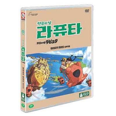 [천공의성라퓨타]DVD