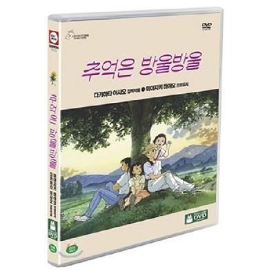 [추억은방울방울]DVD