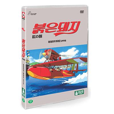 [붉은돼지]DVD