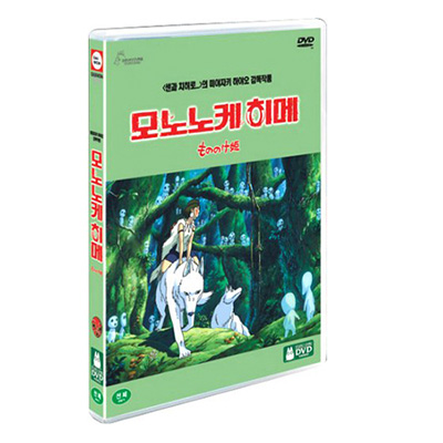 [원령공주]DVD
