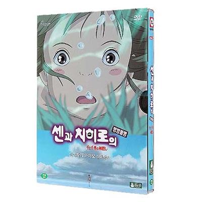 [센과치히로의 행방불명]DVD