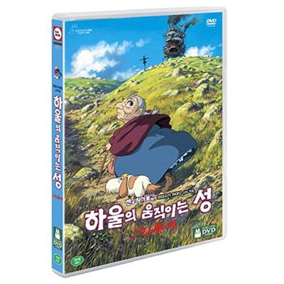 [하울의 움직이는 성]DVD