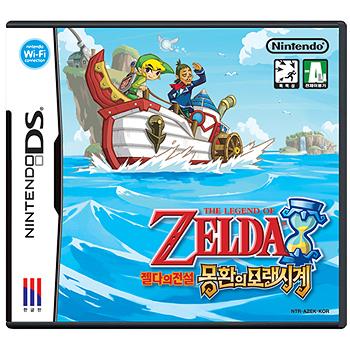 닌텐도 DS 젤다의 전설- 몽환의 모래시계