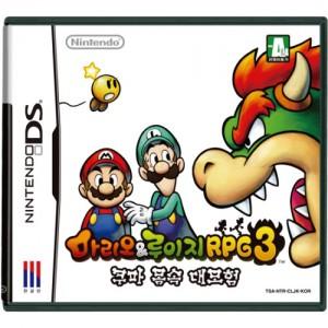 닌텐도 DS 마리오&루이지 RPG3 쿠파 몸속 대모험