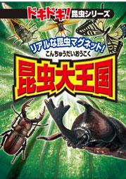 [REMENT]푸치동물#12-곤충대왕국(10종박스-랜덤발송)
