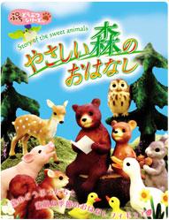[REMENT]푸치동물#08-우리들의 숲이야기(10종박스-랜덤발송)