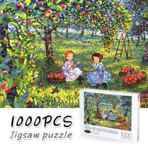 빨간머리 앤-과수원(RO 1000-150)