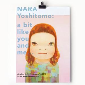 요시토모 나라 포스터 - 봄소녀 (Limited)