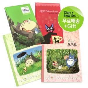 2013년판 토토로,키키 다이어리+유선노트GDN3,4(그린,핑크) SET